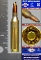 .243 Winchester by PPU 100 gr. JSP, One Cartridge not a Box
