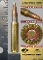 7.62 NATO .2) PPU, 145 gr M80, One Cartridge noty a Box!